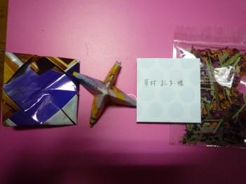 09.6..28 桜湯園 023.jpg