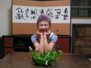 Reiko smile 1.JPG