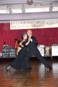 夢のダンス08.7.26 北とぴあパーティスチール(岸野)マル 034.jpg