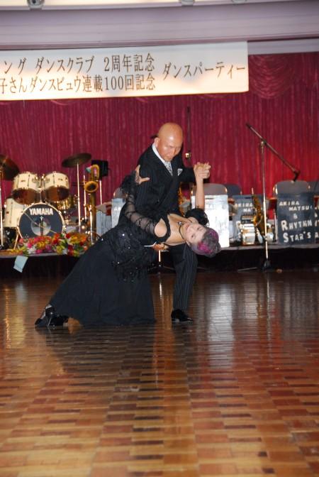 夢のダンス08.7.26 北とぴあパーティスチール(岸野)マル 035.jpg